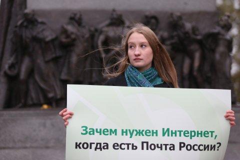 Госдума голосами единороссов приняла закон о «суверенном рунете»