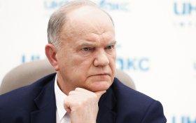 Геннадий Зюганов заявил, что протестующих американцев можно понять