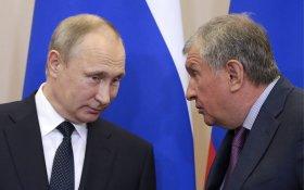 Путин оправдал миллиардные доходы глав госкорпораций