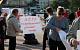 Участники митинга в Южно-Сахалинске выступили за честные и чистые выборы