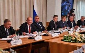 Геннадий Зюганов: «Многое будет зависеть от эффективной работы банковской системы»