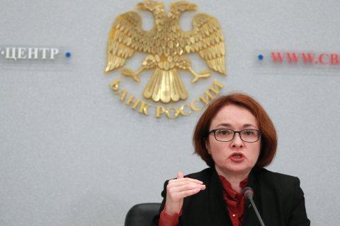Банк России снижает ключевую ставку до 9,25% годовых со 2 мая