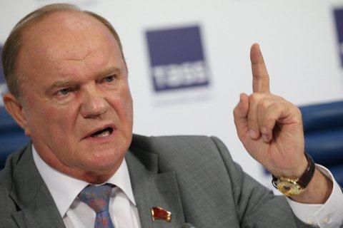 Геннадий Зюганов заявил, что Украина не имеет права называть Россию агрессором