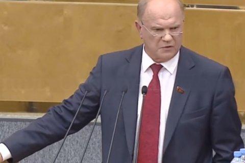 Геннадий Зюганов: Эта избирательная кампания одна из самых циничных и грязных!