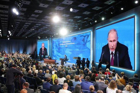 Ежегодная пресс-конференция Путина в 2018 году. Главное