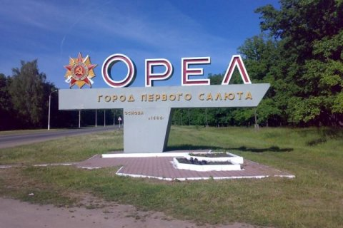 Геннадий Зюганов поздравил жителей Орла с 455-летием города