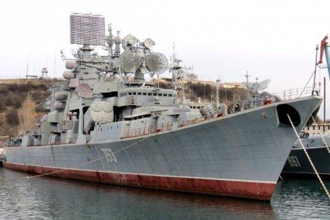 На большом противолодочном корабле «Керчь» спущен военно-морской флаг