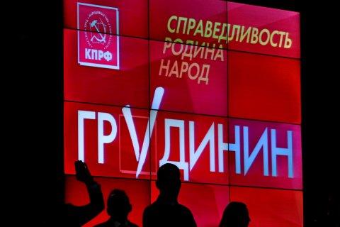 КПРФ подала в ЦИК заявление о передаче Грудинину полномочий Жореса Алферова