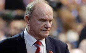 Геннадий Зюганов дал оценку политической ситуации в России, Белоруссии и мире