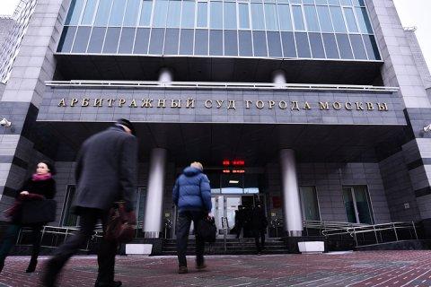 Арбитражный суд отказался вернуть турбины Siemens, отправленные в Крым