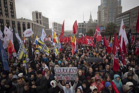 Эксперты предсказали рост социальных протестов и их политизацию