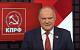 Свет Октября направлен в будущее! Поздравление Геннадия Зюганова со 100-летием Великой Октябрьской социалистической революции
