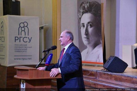 Геннадий Зюганов: Опыт Коминтерна в борьбе за мир снова востребован