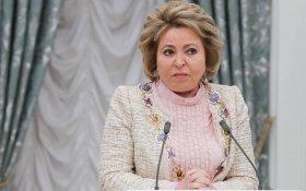 Матвиенко: Только 7% россиян понимают, что собой представляют нацпроекты