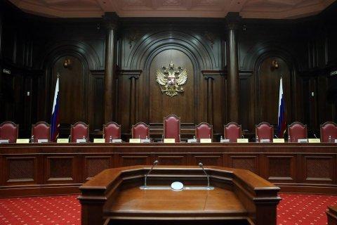 Конституционный суд начал экстренную проверку поправок в Конституцию