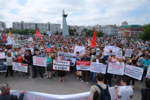 В России количество протестных акций выросло в 2 раза. Больше трети из них провела КПРФ