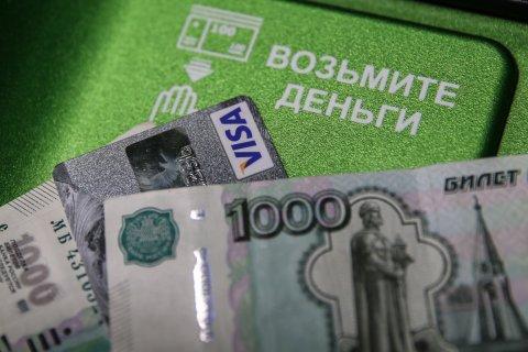 В России могут облегчить заемщикам выплату кредитов. Банки своего слова еще не сказали