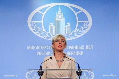 В МИД России отказали Донбассу в интеграции с Россией
