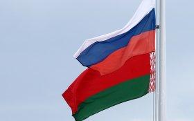 Белоруссия «отказалась» от российского кредита и попросила деньги у Китая