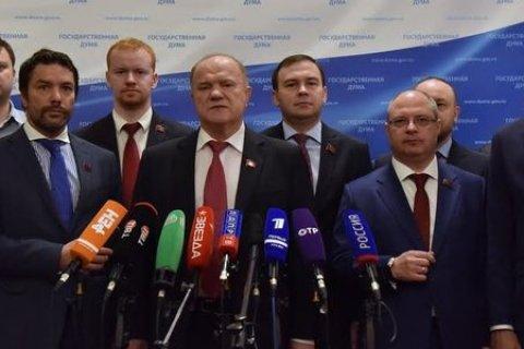 27 мая в Москве состоится отчетно-выборный съезд КПРФ