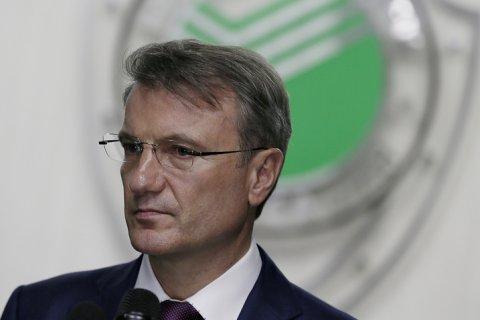 Сбербанк планирует отказаться от банковских карт