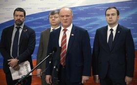 Геннадий Зюганов: Ситуация требует самых энергичных и согласованных действий
