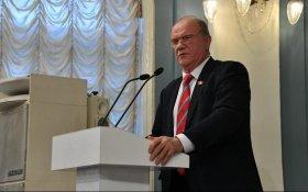 Геннадий Зюганов: Борьба за Конституцию – это борьба за права трудящихся!