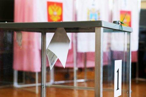 Итоги выборов 13 сентября шокируют Кремль