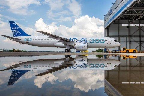 Производитель «Суперджета» просит выделить дополнительные 39 млрд на самолет МС-21