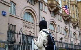 Посольство США заявило о послаблениях со стороны российских властей