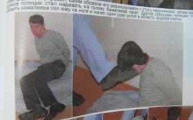 Четырнадцать миллионов россиян сталкивались с пытками и насилием правоохранителей