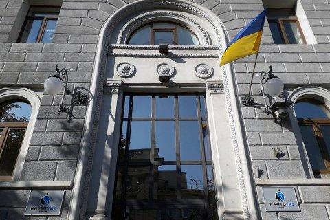 В Кремле заявили, что готовы продлить транзит через Украину. Но есть условие