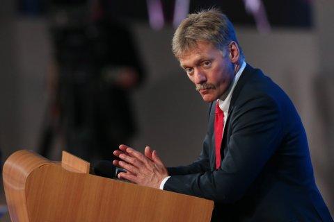 Песков: Решение США о поставке оружия в Сирию опасно для России