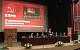 Прямая он-лайн трансляция с VI (октябрьского) пленума ЦК КПРФ