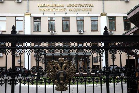 Прокурорам субъектов РФ поручили активнее надзирать за ценообразованием