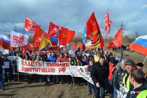 В Новодвинске состоялся антимусорный митинг