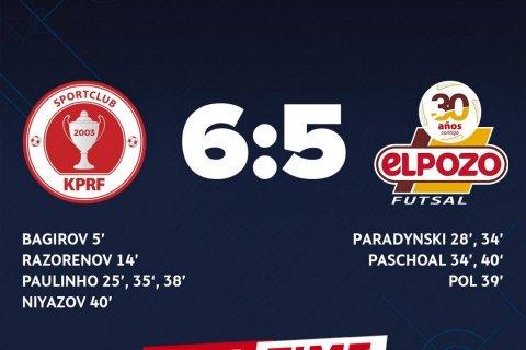 Минифутбольный клуб КПРФ триумфально пробился в элитный дивизион УЕФА: 3 игры – 3 победы