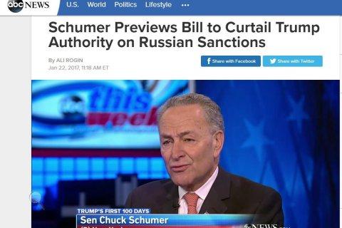 Иносми: в сенате США намерены противодействовать попыткам Трампа отменить антироссийские санкции