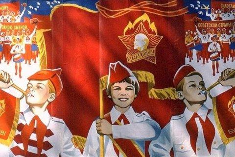 Геннадий Зюганов поздравляет с Днем пионерии