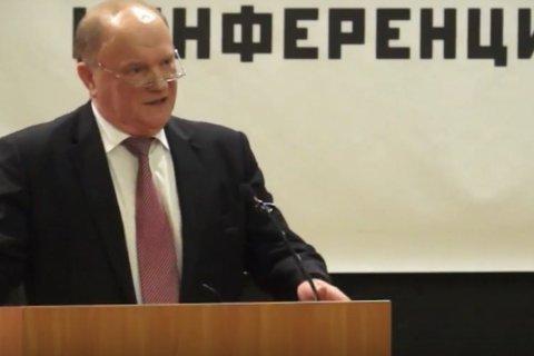 Геннадий Зюганов: «Нам необходимо извлечь правильные уроки из великого 1917 года»