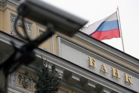 Центробанк предупредил об ухудшении положения с внешним долгом России