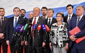 Геннадий Зюганов потребовал прекратить политическую расправу над Павлом Грудининым