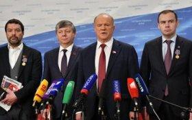Геннадий Зюганов: За новый курс и достойную жизнь всех граждан в нашей державе!
