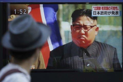 КНДР провела испытания ядерного оружия. Все подробности