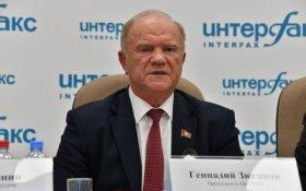 Геннадий Зюганов: Хочу, чтобы президент услышал и зов страны, и боль трудового народа