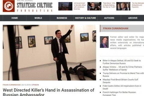 Иносми: Запад направлял руку убийцы российского посла