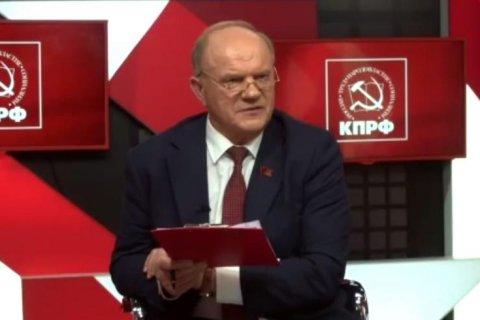 КПРФ провела Всероссийское совещание партийного актива, посвященное предстоящему XVIII съезду КПРФ