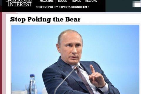 Иносми: Самая большая опасность для США – ухудшение отношений с Россией