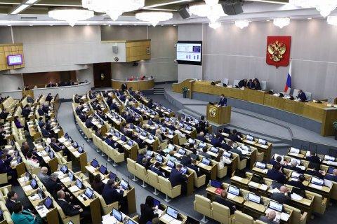 Госдума приняла закон о засекречивании данных об имуществе высших чиновников. КПРФ — против