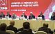 Конференция «Капитал» К.Маркса и его влияние на развитие мира». Прямая он-лайн трансляция